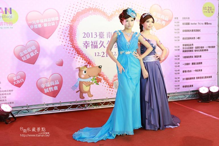 台南私藏景點--台南購物節 (14)
