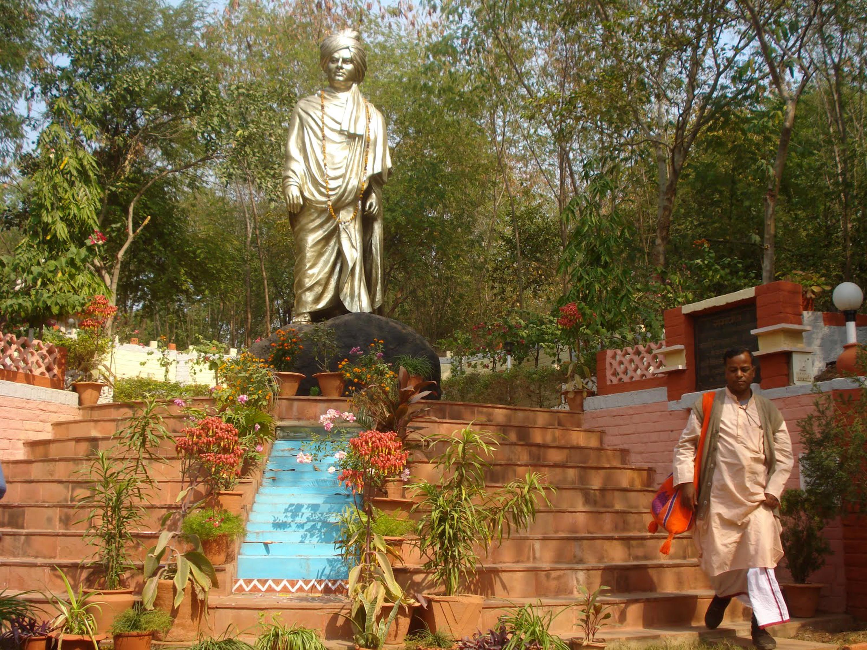 विवेकानंद नीड़म