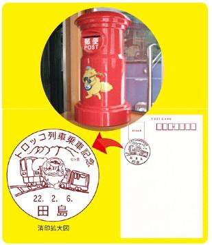 2014-01-31_104808