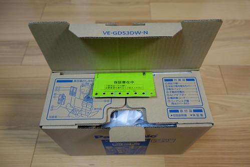 DSC08052.JPG