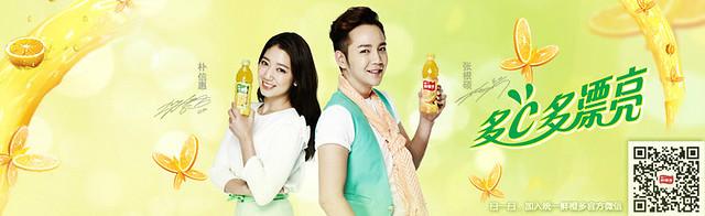 [Audio] Jang Keun Suk/ Park Shin Hey Tongyi White Day Message_20140314 13147290984_97b38b9eaa_z