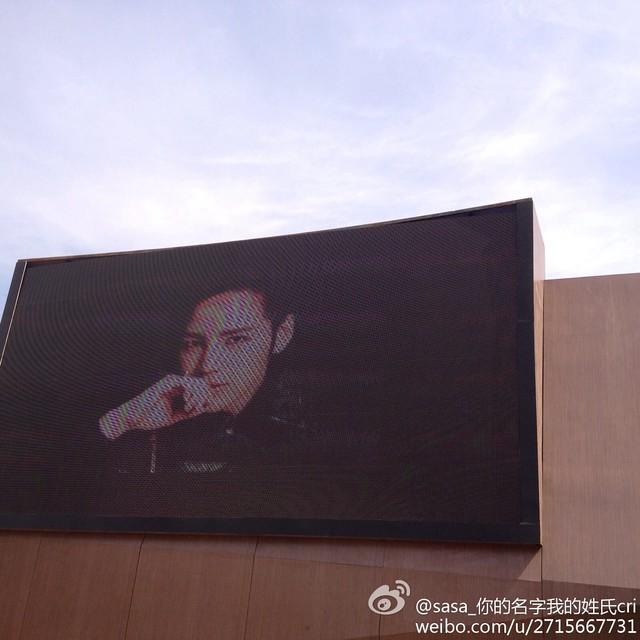 [pics] Yalget Exhibition Stands with Jang Keun Suk Images at Shanghai Cosmetic Expo_20140507 14104072856_27c5fab244_z