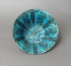 Museum of Islamic Ceramics