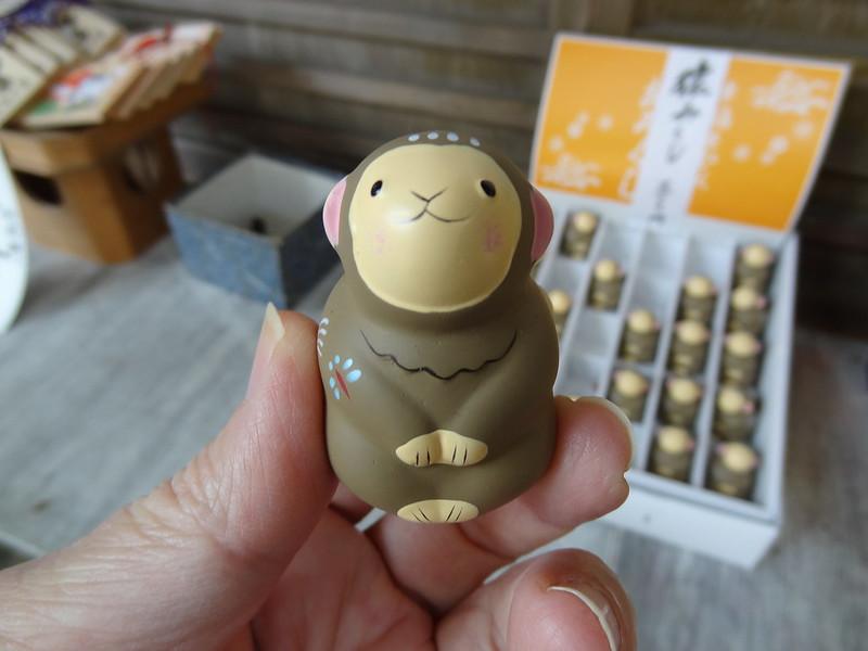 猿丸神社 猿みくじ(2)