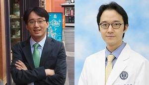 Drs Park and Park