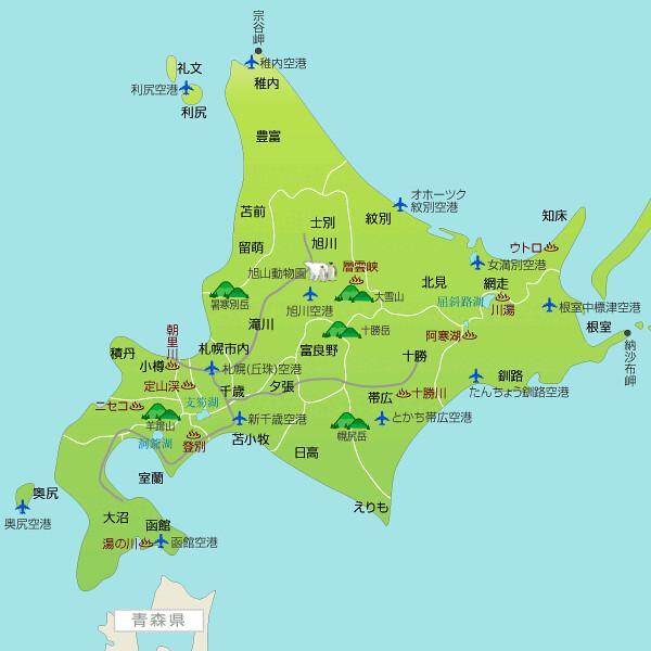 Hokkaido_x