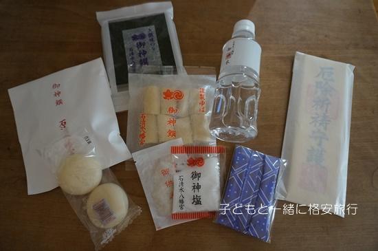 iwashimizu1