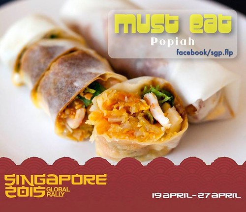 Sometimes lauded as the Asian burrito, this healthy snack is like a Chinese spring roll that's not deep-fried. Popiah is a dish from Southern China that is eaten in many countries in Southeast Asia. Popiah is a type of fresh spring roll filled mainly with