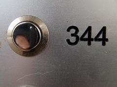 16556738402 5b864def54 m