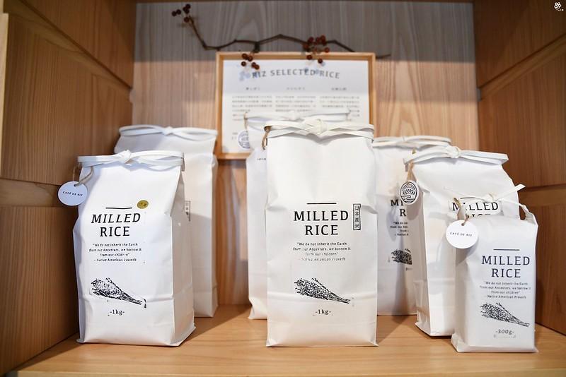六張犁美食咖啡廳米販咖啡菜單推薦景點散策 (20)