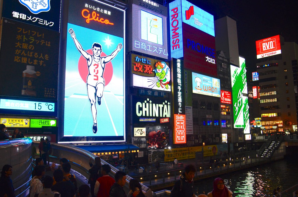 Glico Running Man Sign in Dotonbori