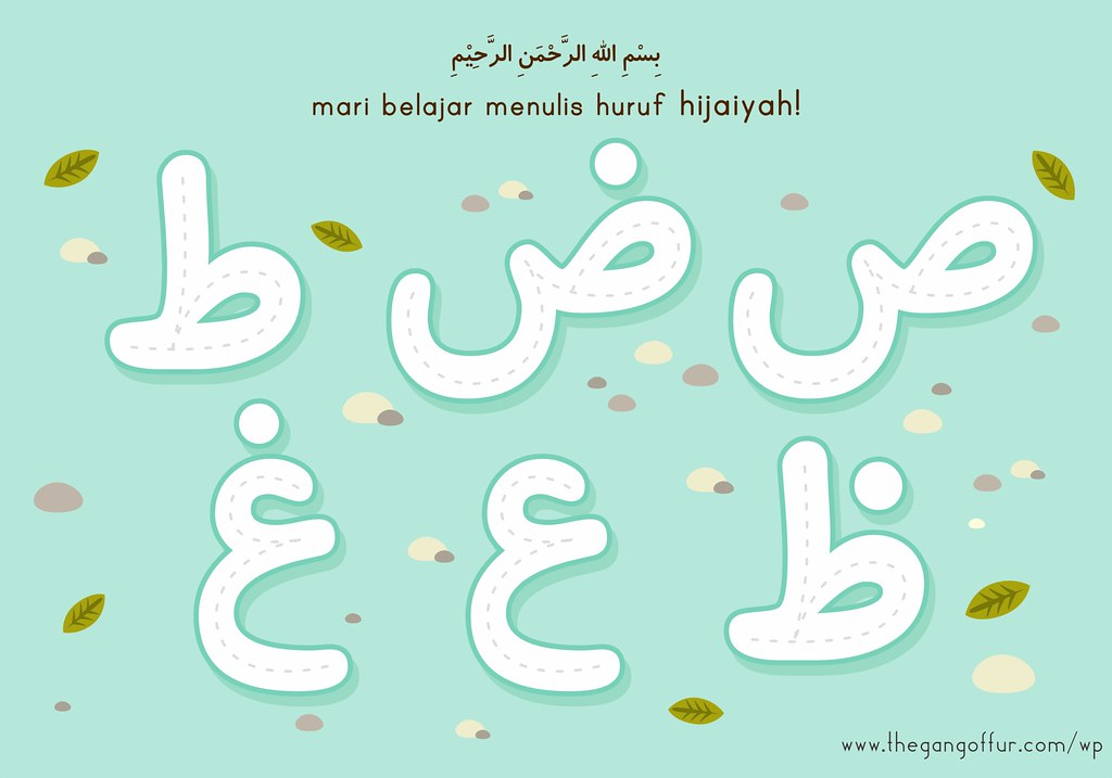 ramadhana4-8