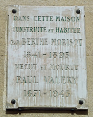 Photo of Marble plaque № 41461