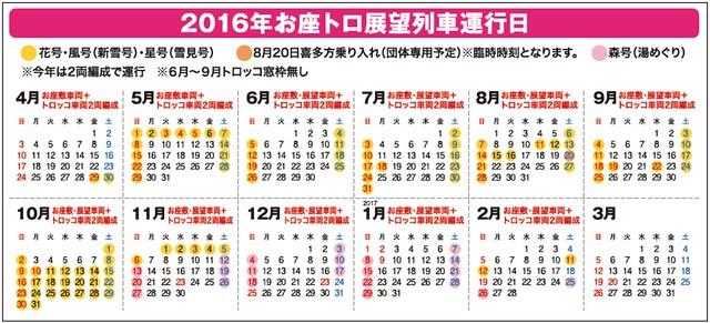 螢幕快照 2016-06-09 下午1.28.23