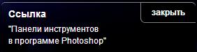 jpop_close_rus