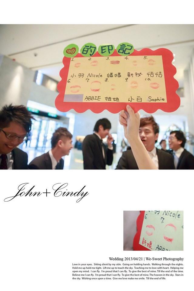 喜恩婚禮記錄-0007.jpg
