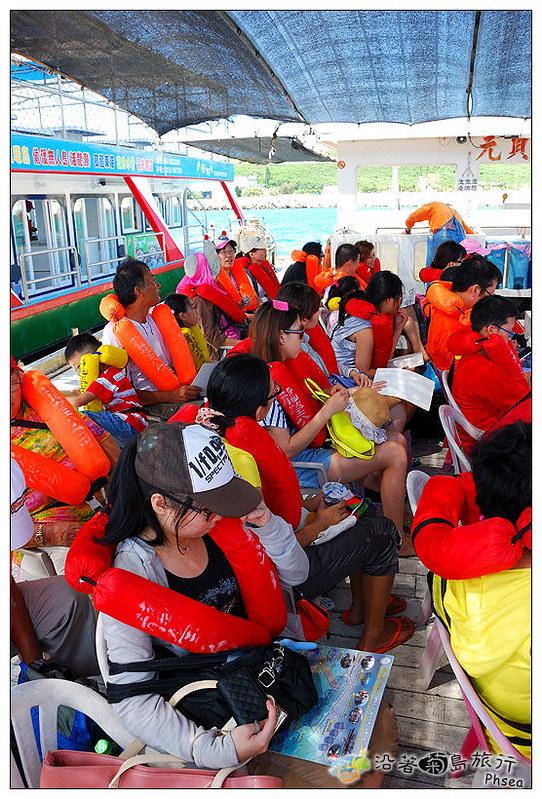 2013元貝休閒漁業_12