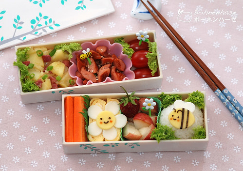 Bento #36: Bee and Flower Bento by Mokiko - Bohnenhase