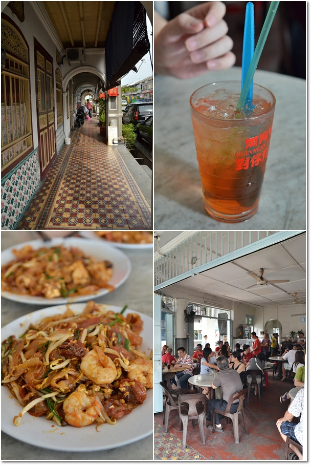 Char Kuey Teow, Siam Road, Penang
