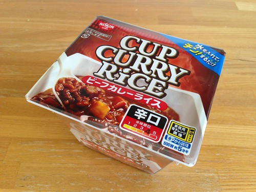 cup_curry_rice