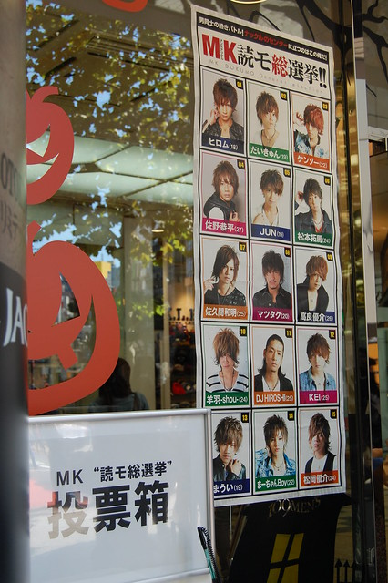 shimodamisaki_20131013_001