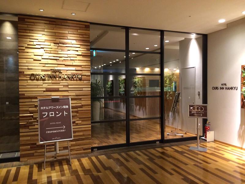この奥がホテルのフロント by haruhiko_iyota