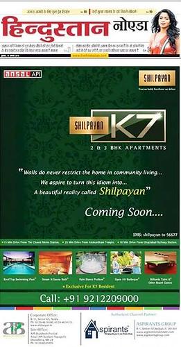 K7 Newspaper AD