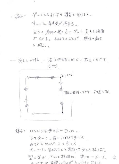 釜芸狂言第1回No520131031