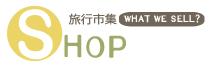 台中mappercafe旅行市集