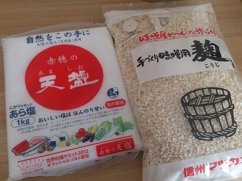 粗塩(赤穂の天塩)+米麹