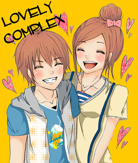 Lovely Complex - Lovely★Complex | Love Com