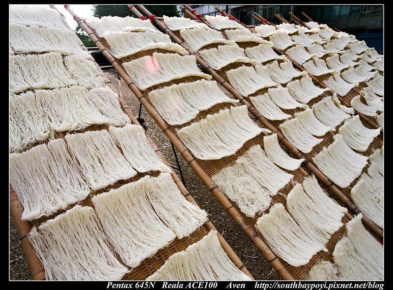 新竹米粉寮-曬米粉紀錄