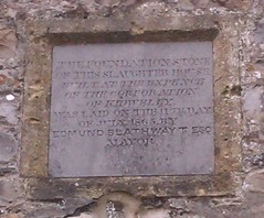 Photo of Stone plaque number 30426