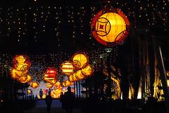 Sun Yat Sen Park, Macau