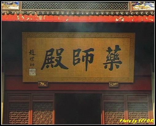 杭州 飛來峰景區 - 053 (靈隱寺)