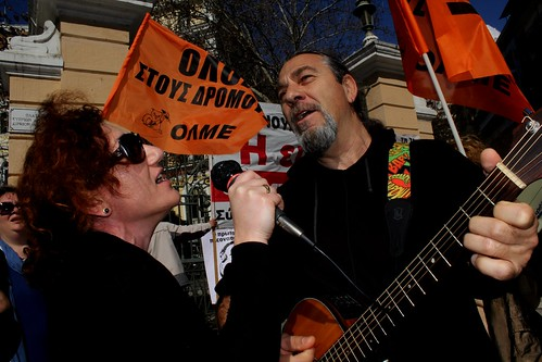 Greek teachers protest latest round of job cuts. by Teacher Dude's BBQ