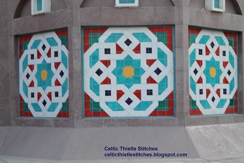 Ashgabat Tile Mosaic