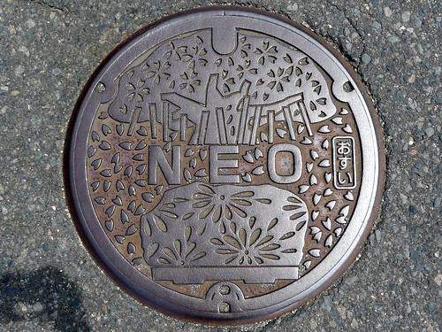 Neo Gifu, manhole cover (岐阜県根尾村のマンホール)