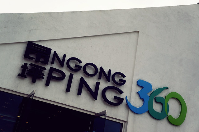 Ngong Ping Village, Hong Kong