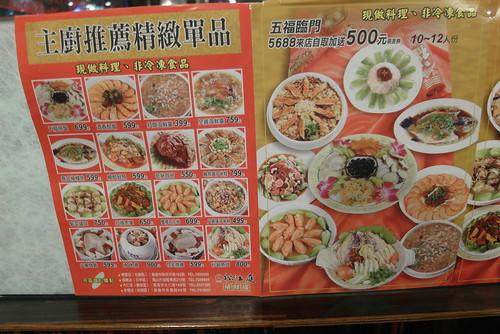 推薦高雄日本料理吃到飽,好吃的松江庭生魚片跟壽司料理 (26)