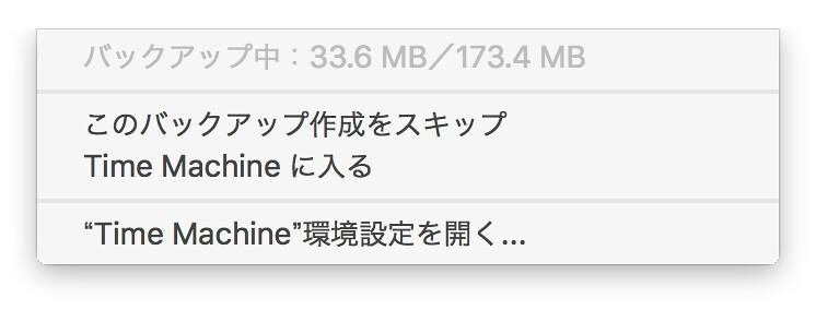 スクリーンショット 2016-05-03 5.32.39
