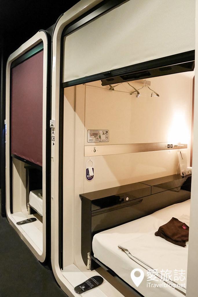 博德头等舱旅馆 First Cabin Hakat 32