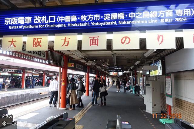 京都旅遊景點-宇治003