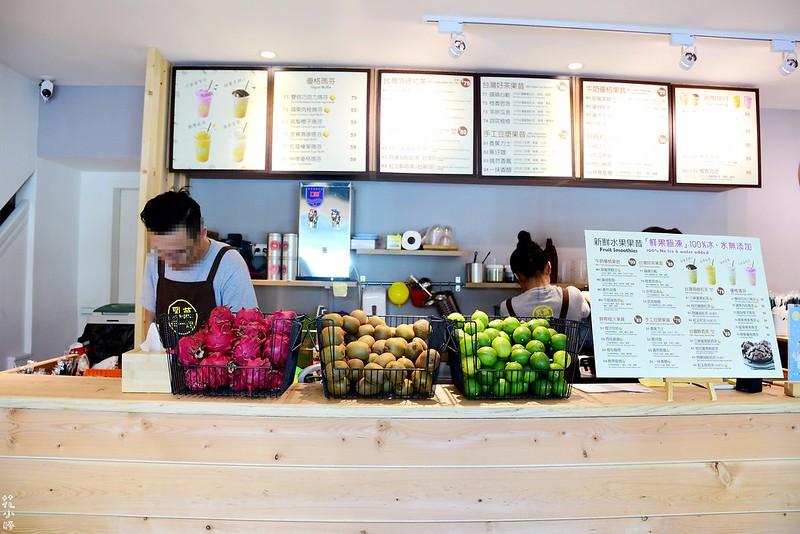 乳菓在一起捷運中正紀念堂二店怎麼去台北果汁推薦 (4)