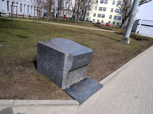 Memorial Route of Jewish Struggle and Martyrdom, Warsaw