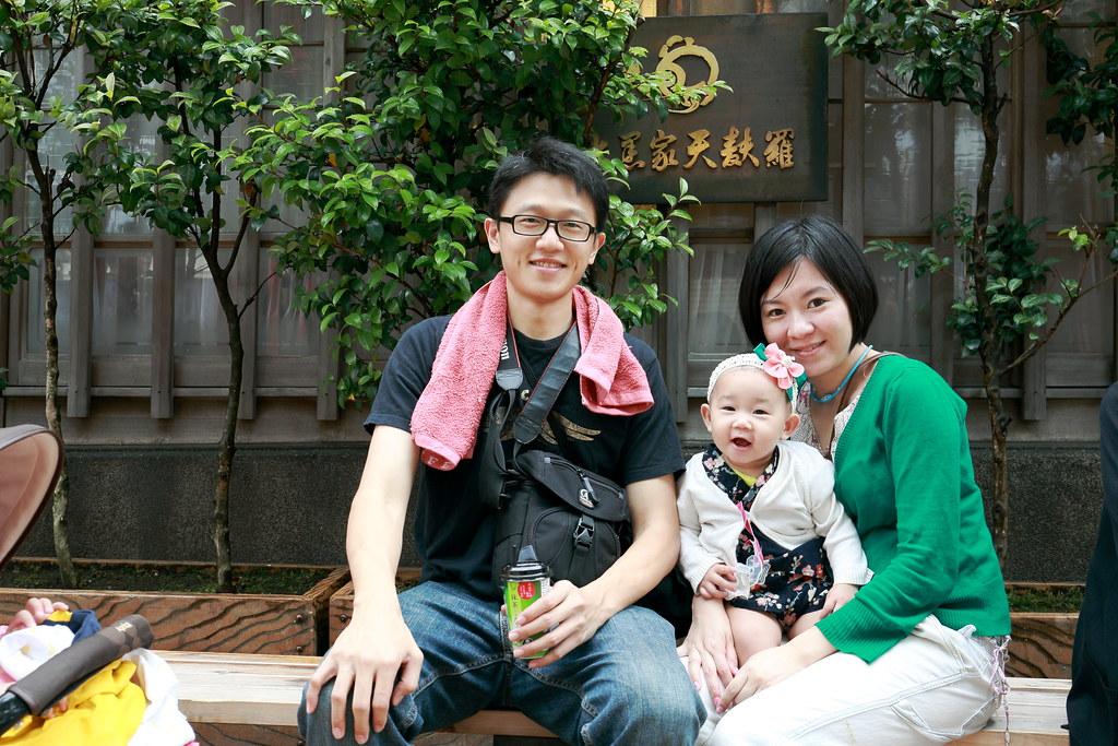 2013 Tokyo Food_046