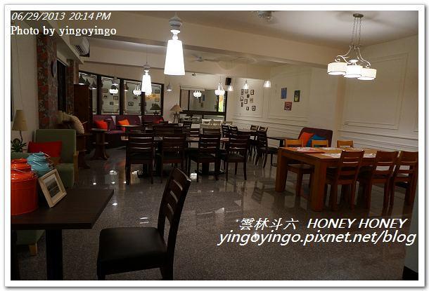 雲林斗六_HONEY HONEY20130629_DSC04642