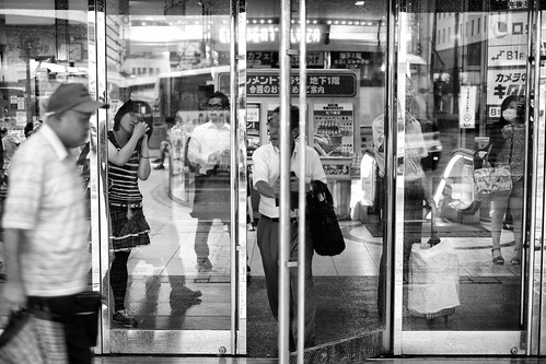 Exit.  Tokushima Station. by daveweekes68
