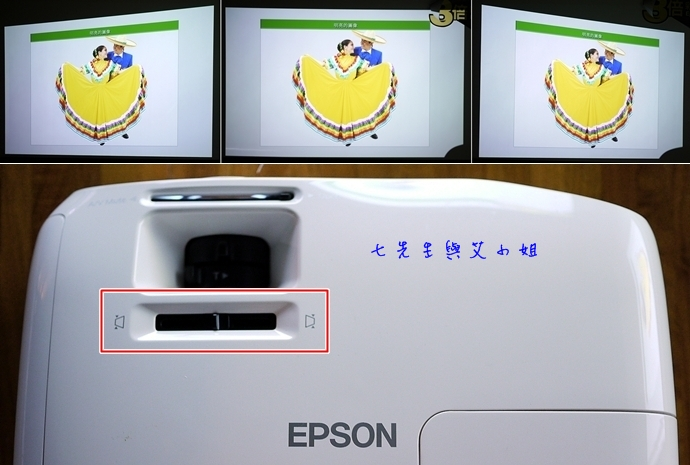 10 EPSON EH-TW5200 體驗會
