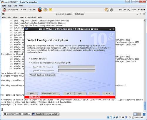 install 10.2.0.1 10gR2 6